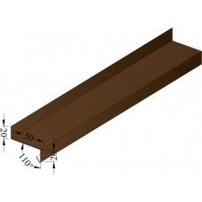 Сливная рейка коричневая 50 мм; L - 2 м. (RAL)