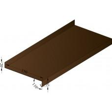 Отлив коричневый 200 мм.; L - 2 м. (RAL)