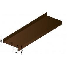 Отлив коричневый 100 мм.; L - 2 м. (RAL)