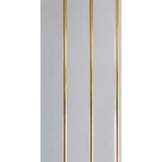 Панель белая трехсекционная, полоса золото